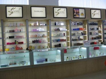 Стеллажи для салонов и магазинов в Бишкек