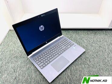 продам клексан в Кыргызстан: Ноутбук HP  -модель-Probook 450 G5  -процессор-core i5/8250U/1.80Ghz