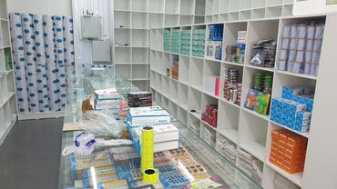 швейная машинка зингер цена в Кыргызстан: Швейная фурнитура.Новый магазин - оптом и в розницу.График работы:с