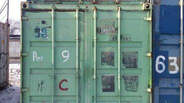 Продаётся контейнер 20 тонник Цена договорная
