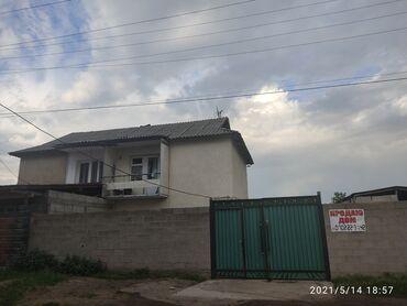 Продается дом 84 кв. м, 4 комнаты, Свежий ремонт