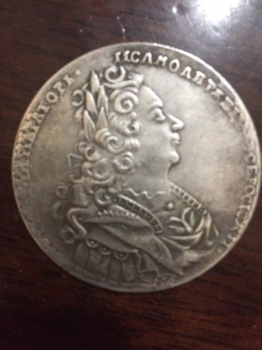 Монета 1 рубль серебром Екатерина Вторая 1727 год в Кызылрабат