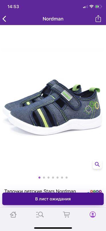 Детская обувь в Кыргызстан: Продаю новые сандали джинсовые . Очень красивые, размер 24 качеств