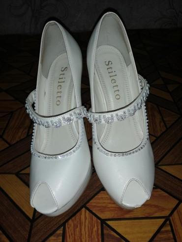 Баннер на выпускной - Азербайджан: Обувь на свадьбу и выпускной. Изначально покупались для невесты на