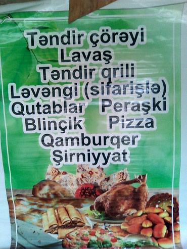 Bakı şəhərində Tendir úcún hazır reklam,150:120