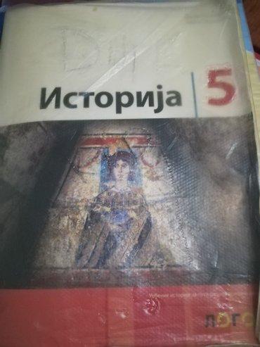 Haljina-na-rsd - Srbija: Veliki broj udžbenika, raznih izdavaca