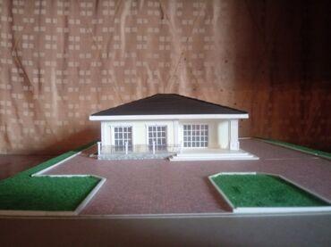 Дизайн, проектирование - Кыргызстан: Проектирование | Дома