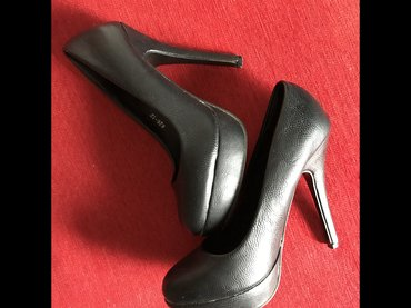 Crne cipelice u broju 36 - Trstenik