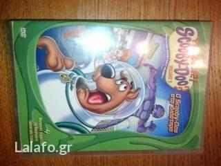 Dvd scooby doo με 4 επεισοδια σε North & East Suburbs