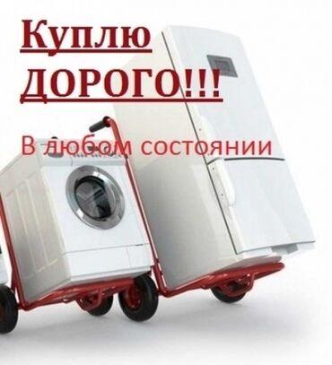 купить диск на машину в Кыргызстан: Фронтальная Автоматическая Стиральная Машина LG 5 кг