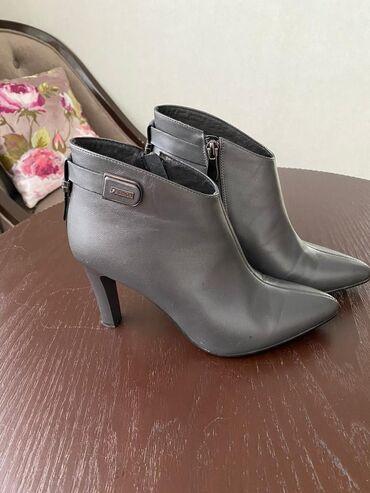 Осеняя обувь  37 размера  Очень удобная  Новое есть коробка