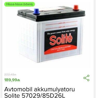 Hər növ akkumulyatorlarin kreditle satışı ONLAYN tək şəxsiyyət vəsiqəs