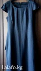 Платье отличного качества. SELA. Размер 46 - 48 в Бишкек
