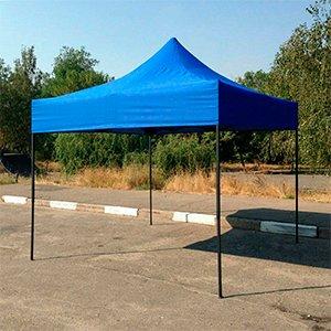 Сдаю в аренду шатры , столы (маленькие, в Бишкек