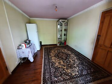 атоми ай лютеин цена в бишкеке в Кыргызстан: 50 кв. м, 3 комнаты, Забор, огорожен