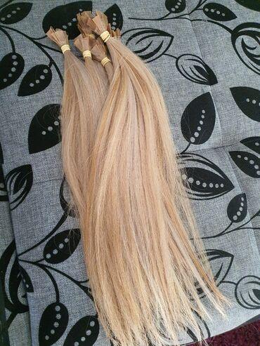 Kosa prirodna - Srbija: Prirodna kosa 120 pramenova 50cm Gusta Kvaliteta kosa
