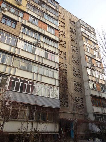 зонты для кафе в Кыргызстан: Продается квартира: 3 комнаты, 63 кв. м