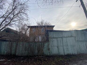 сахарная эпиляция зон в Кыргызстан: Продам Дом 150 кв. м, 6 комнат