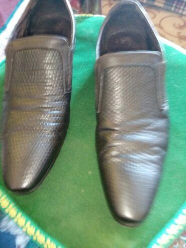 ремонт обувь в Кыргызстан: Любой ремонт обуви,покраска обуви, курток,сумок