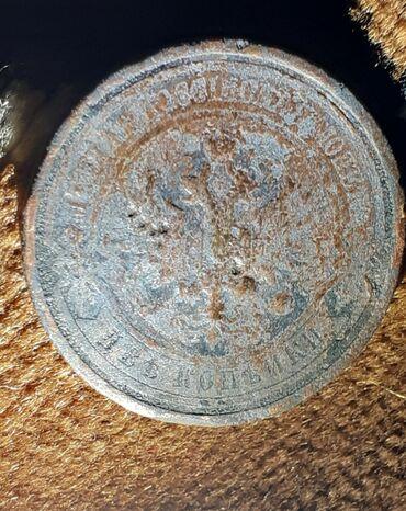 83 elan | İDMAN VƏ HOBBI: 1870-1880ci ilin mis pulu 2 esr yasi var real alici narahat etsin 1