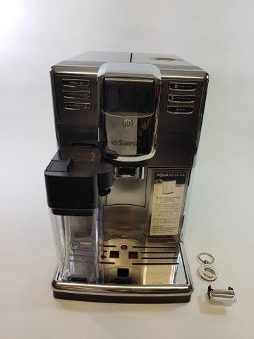 Кофеварка Saeco почти новая. Разыскиваю новых хозяев для кофемашины