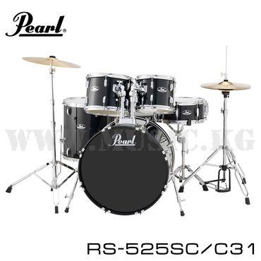 барабаны-рок в Кыргызстан: Барабаны акустические PEARL RS-525SC/C31Ритм живет внутри вас, и вы