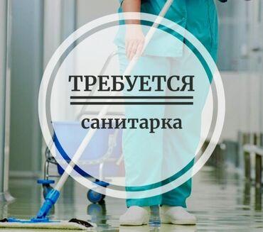 сиделка бишкек in Кыргызстан | ДРУГОЙ ДОМАШНИЙ ДЕКОР: Сиделка. 6/1