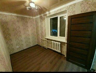 дома-с-последующим-выкупом в Кыргызстан: Продается квартира: 3 комнаты, 52 кв. м