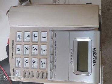 Купить сотовый телефон бу - Кыргызстан: Телефон