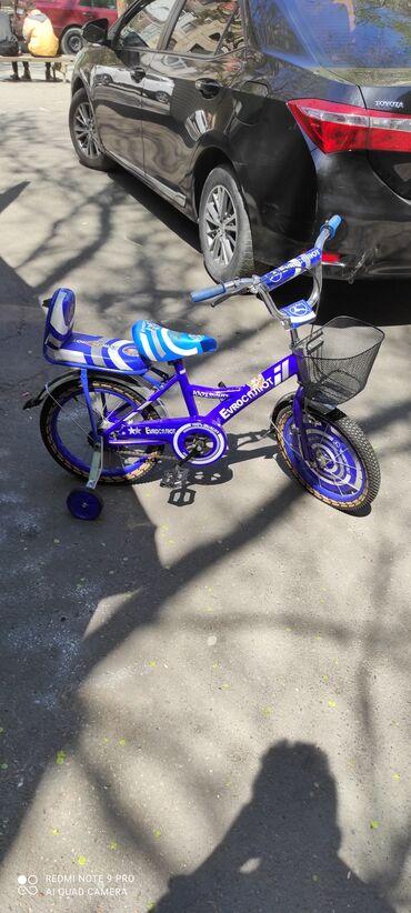 Usaq ucun velosiped bir iki defe surulub  Elaa veziyette 40azn Unvan:A