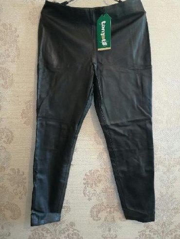женские-черные-брюки в Азербайджан: Koja suni