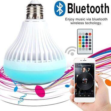 Elektronika - Pozarevac: 2 LED Bluetooth Muzička Sijalica-Zvučnik sa daljinskimDva komada za