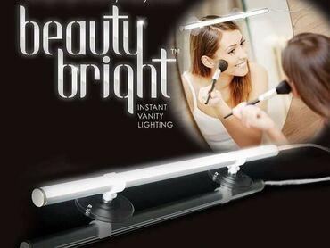 TOTALNA RASPRODAJA-Beauty bright – LED svetlo za ogledaloSamo 1200