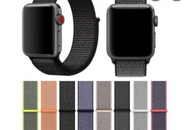 Нейлоновые ремешки на Apple Watch, Mi band и Amazfit  Бесплатная доста