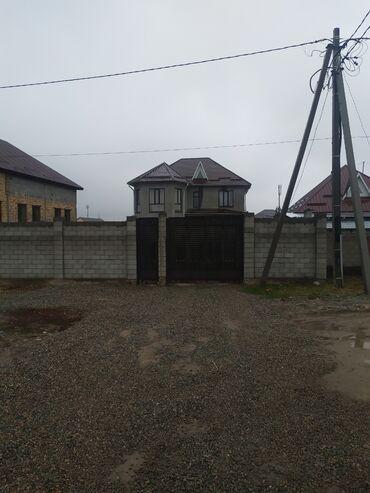 8 пик в Кыргызстан: Продам Дом 250 кв. м, 8 комнат