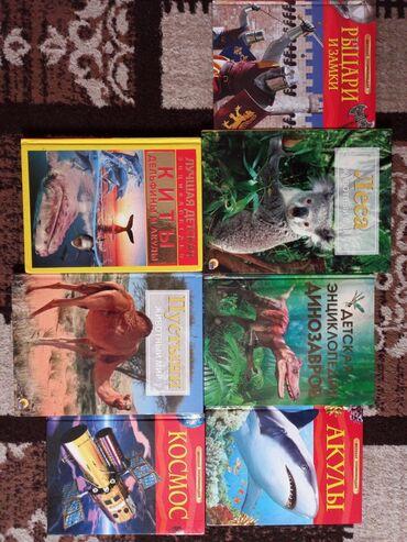 Книжки все за 900