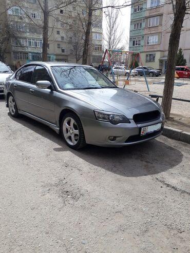 восстановление панели авто в Кыргызстан: Subaru Legacy 2 л. 2005