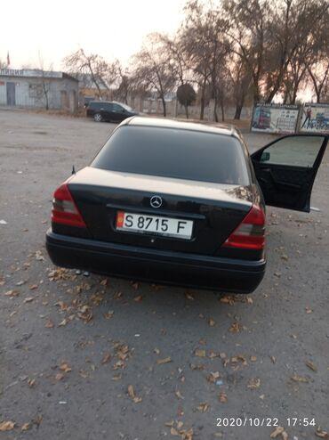 Mercedes-Benz C 200 2 л. 1994