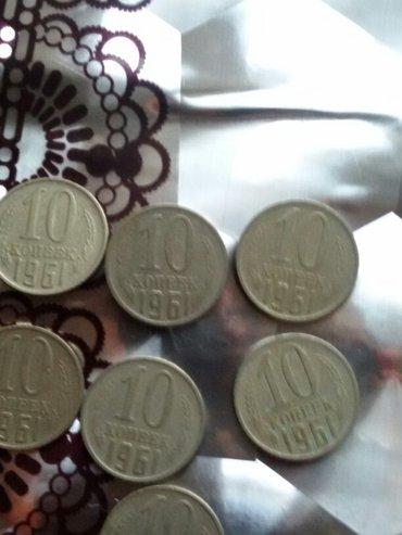 Bakı şəhərində 1961 ci ilin 10 qəpikləri biri 2 manat çoxdu hamısını götürən