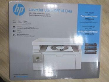 PRİNTER: HP LaserJet Pro MFP M134a в Bakı