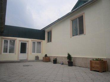 Продаю дом с действующим бизнесом в Бишкек
