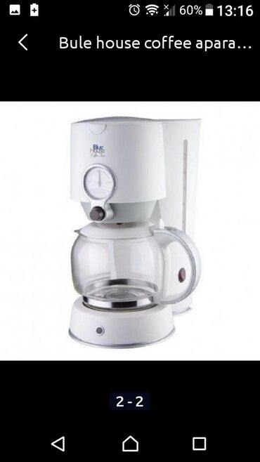 Az işlənmiş bule house coffee aparatı ela veziyyetde baha alınıb Elaqe