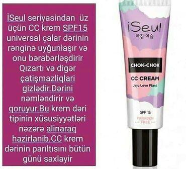 Gözəllik və sağlamlıq Beyləqanda: Kosmetika