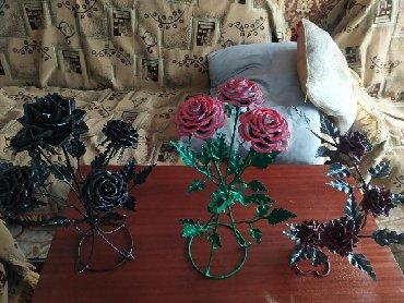 цветы для домашнего декора в Кыргызстан: !!!розы!!! розы !!!розы!!! Розы из железа Ручная работа Отличное украш