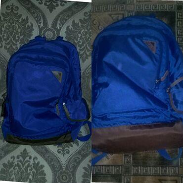 продается дом кара балте рассрочку in Кыргызстан   КУПЛЮ ДОМ: Продам синий рюкзак, не дорого прошу!