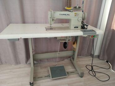 электро швейная машинка в Кыргызстан: Срочно продается швейная машинка, в отличном состоянии Typical, торг