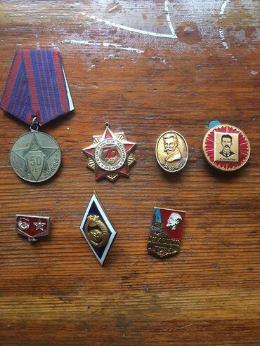 Значки, ордена и медали