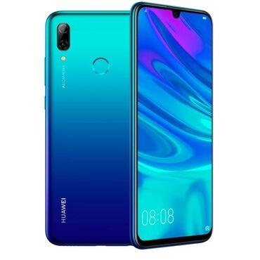 Продаю Huawei P Smart 2019, 32 gb, в хорошем состоянии, в комплекте