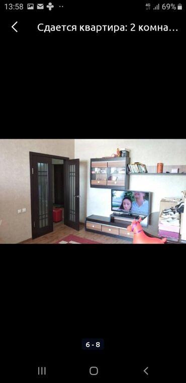 сов в Кыргызстан: Сдается квартира: 2 комнаты, 78 кв. м, Бишкек