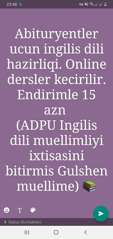 Suruculuk kurslari genclik - Азербайджан: Репетитор | | Подготовка абитуриентов